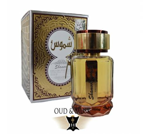 Shamoos - Ard al Zaafaran
