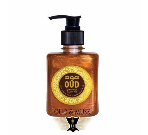 Savon liquide au Oud - Sultan