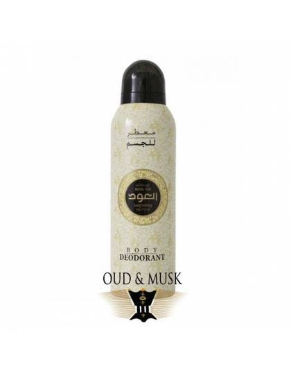 Déodorant au Oud - Royal