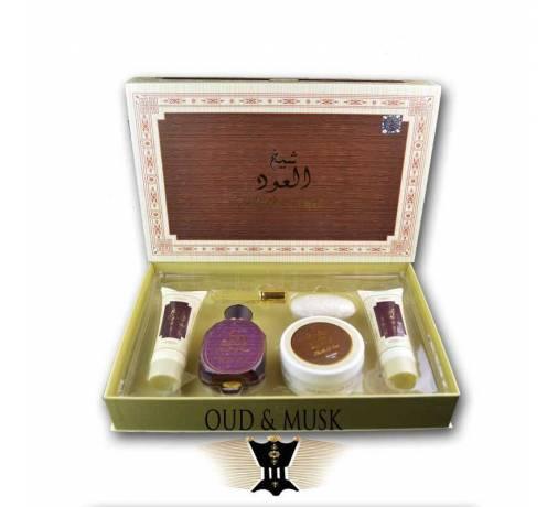 Coffret Parfum Sheikh al Oud