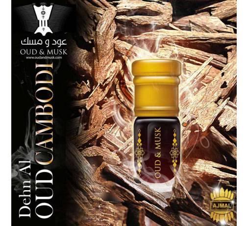 Dehn Al Oud Cambodi - Ajmal huile de oud