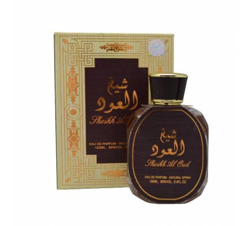 Sheikh al Oud