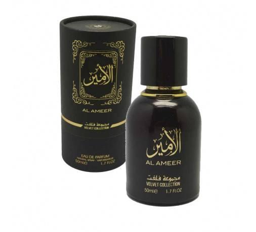 Al Ameer